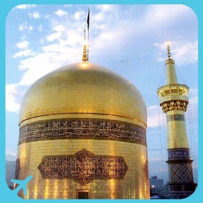 Mashhad Medical tourism