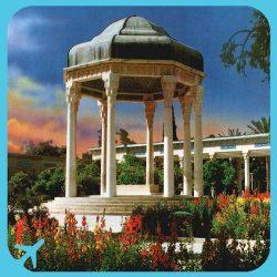 Shiraz Medical tourism