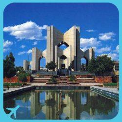 Iran Tabriz Medical tourism