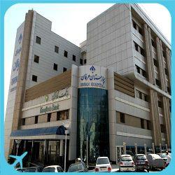 Erfan Hotel Hospital Iran Tehran