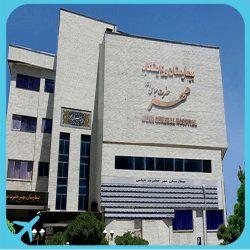 Mehr Hotel Hospital Iran Mashhad