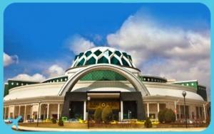 Mashhad Almas Shopping Centre